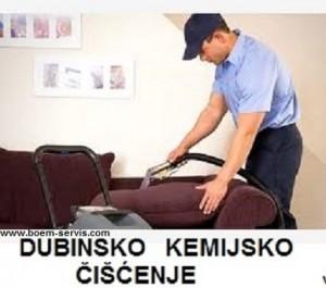 DUBINSKO RS